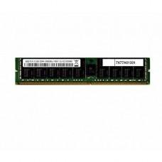 MEMORIA TruDDR4  Lenovo  8 GB  2666 MHz / PC4-21300 - 1.2 V - registrado - ECC - para ThinkAgile P/N 7X77A01301