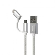 CABLE Klip Xtreme  USB  Apple Lightning / Micro-USB Type B  4 pin USB Type A 1 m Aluminum silver  2in1 Braided P/N KAC-210SV