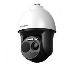 CAMARA DOMO Hikvision - Thermal / network 25mm P/N DS-2TD4136-25V2