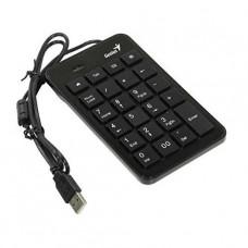 TECLADO NUMERICO SLIM I120 USB P/N 31300727100